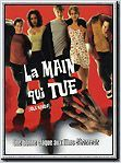 Film La Main qui tue